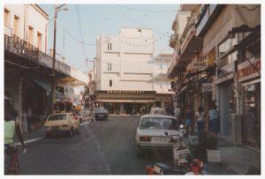 το κατάστημα 1994