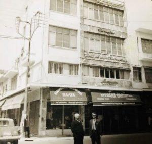 Το κατάστημά περίπου το 1965.