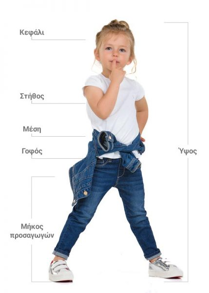 Mayoral Κορίτσι 2 έως 9 ετών